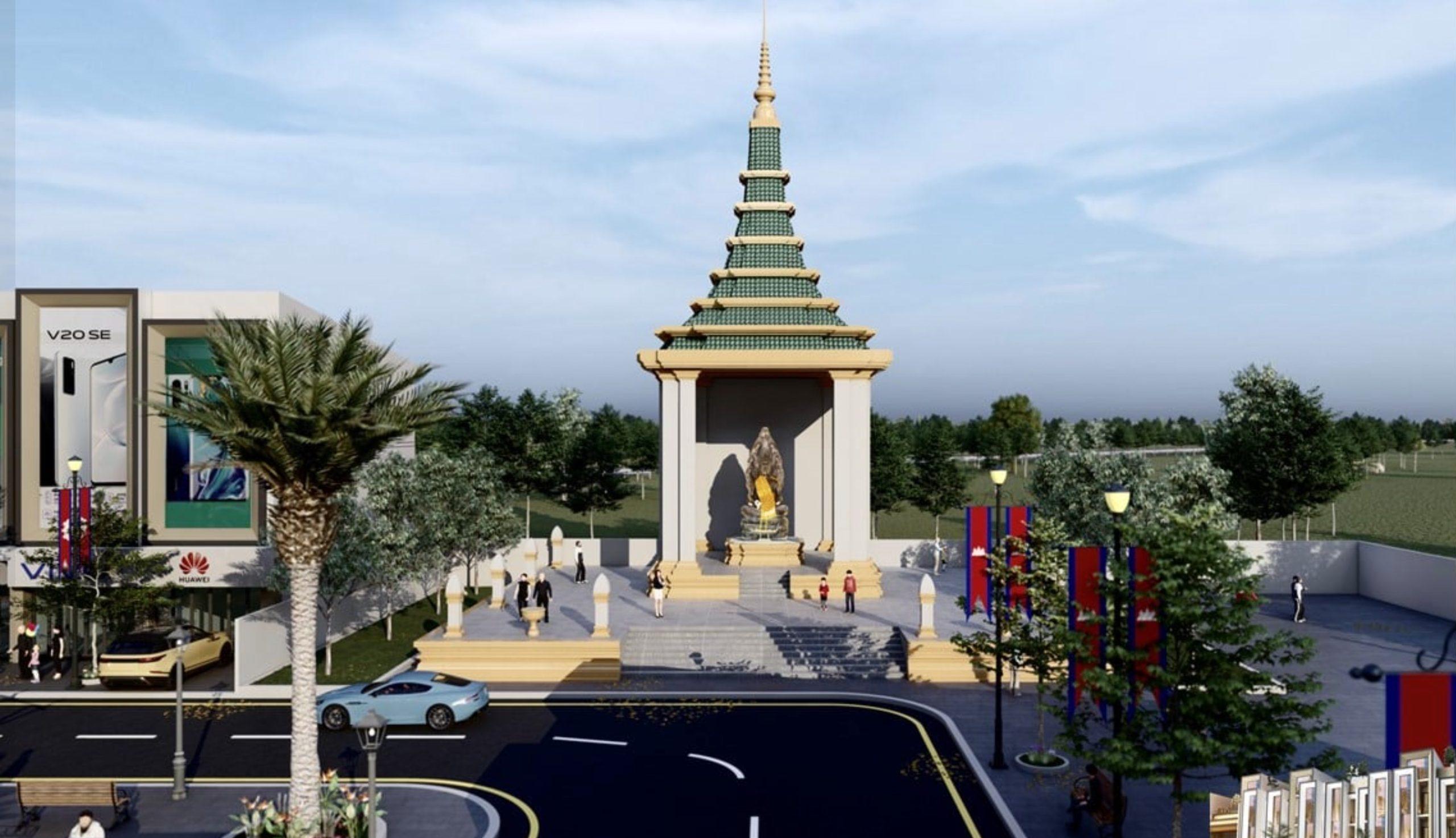 Kampot Icon borey